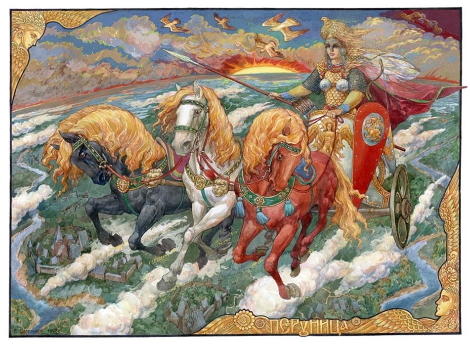 Св. Валентин против Перуницы