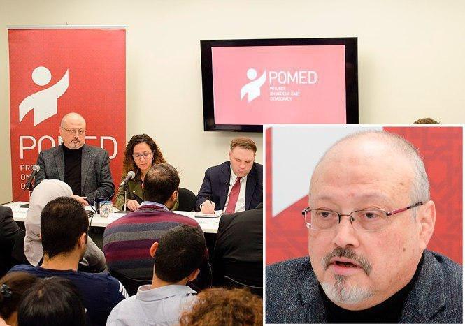В Кремле отреагировали на сообщения об убийстве саудовского журналиста в Стамбуле