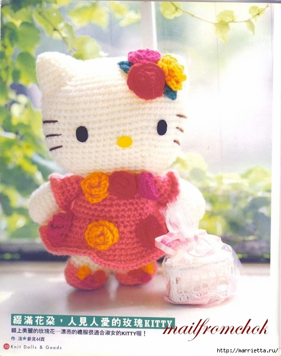 Hello Kitty! Вяжем японскую кошечку. Отличный журнал со схемами (8) (551x700, 245Kb)