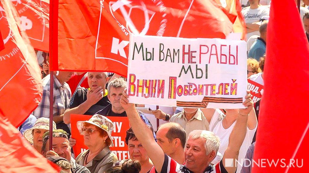 Россию охватят мощные акции …