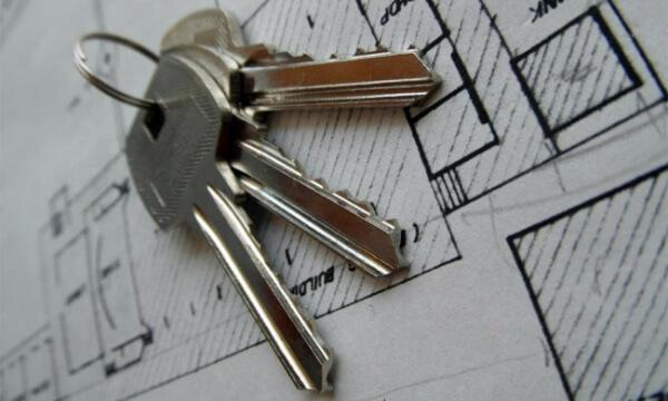 Как получить квартиру беспла…