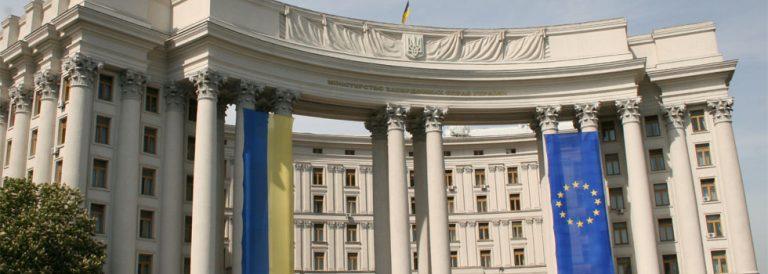 Польша, Венгрия, Румыния с нетерпением ждут разрыва «Большого договора» Украиной