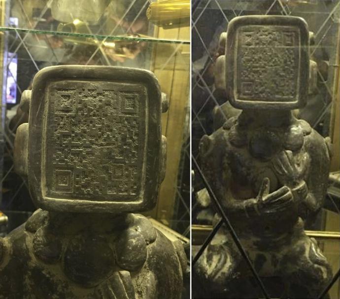 Фотография древней статуи ма…