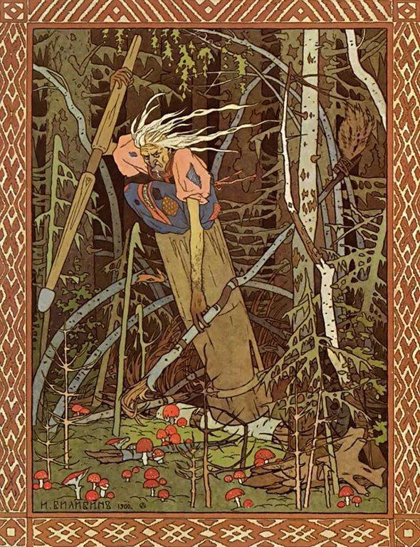Там, на неведомых дорожках... иллюстрации Ивана Билибина мы помним так же хорошо, как и сами русские сказки