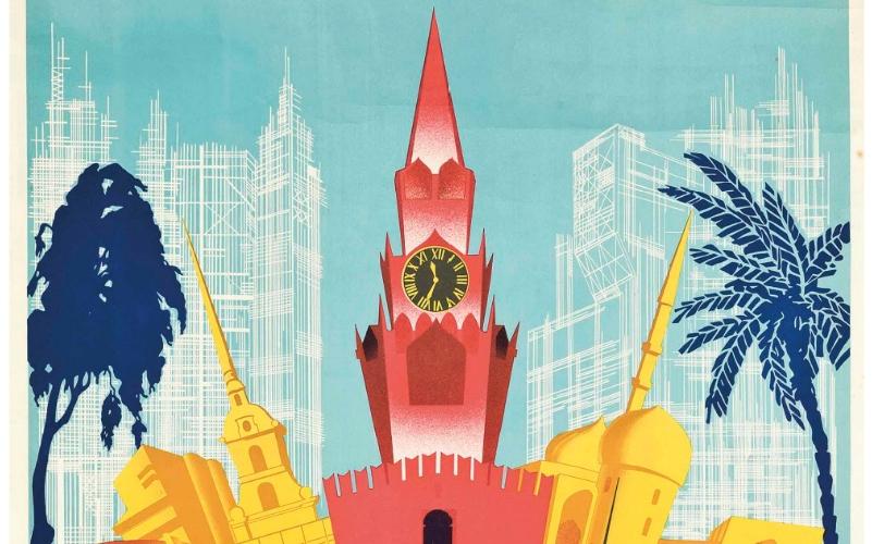 Первый советский маркетинг: 15 плакатов гостиницы «Интурист», ставших культурным наследием