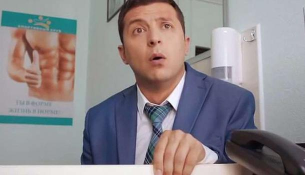 «Какого черта? Кто вы такие? Что вы сделали?»: клоун Зеленский обиделся на СБУ по поводу запрета своего сериала
