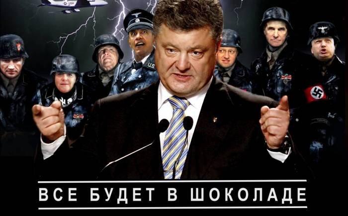 Донецк – «борьба с коррупцие…
