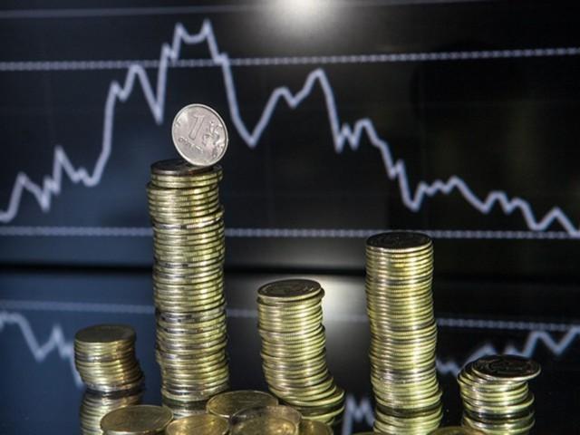 Росстат остановил падение доходов населения