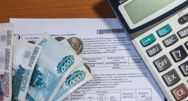 Россиянам предложили оплатить долги соседей за содержание дома