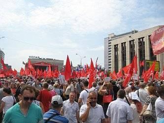 Россияне не готовы митинговать из-за пенсионной реформы