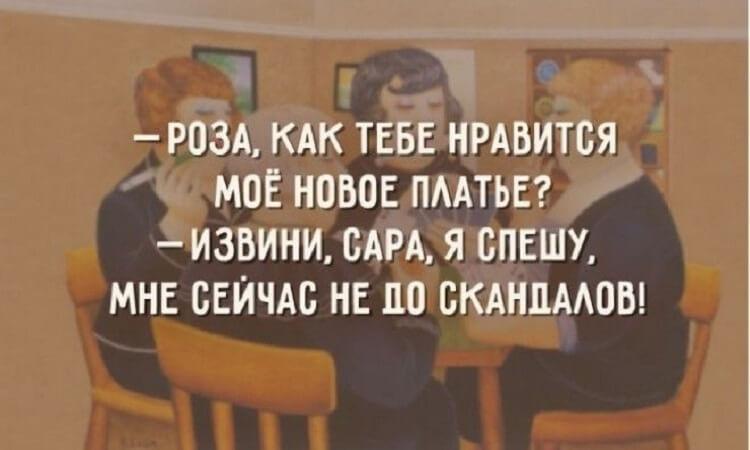 Позитив из Одессы