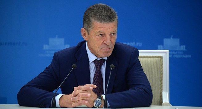 Дмитрий Козак назначен - чег…