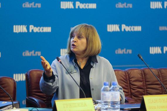 Формулировка не та: ЦИК отказал в проведении референдума о повышении пенсионного возраста