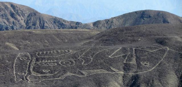 На плато Наска нашли древнейший геоглиф