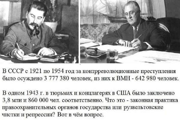 Остается назначить День Памяти Жертв Капитализма...