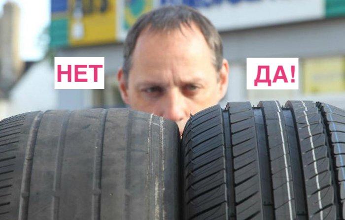 Как быстро определить износ шин с помощью того, что под рукой