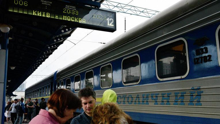 Поезда под запретом: Россия …