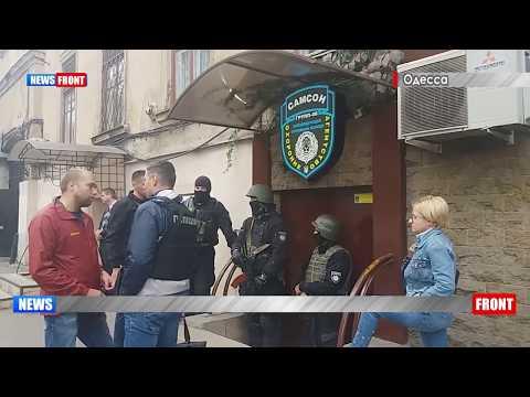 В Одессе пытаются «найти крайних» по делу Майдана