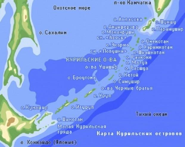 В МИД Японии прокомментировали создание новой базы ВМФ России на Курилах