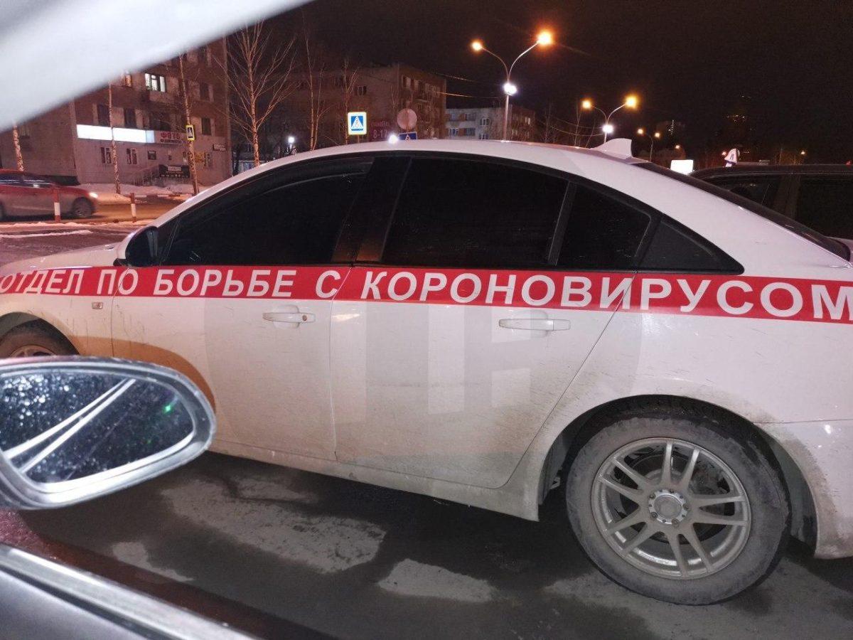 В Екатеринбурге появились автомобили с наклейками «Отдел по борьбе с коронавирусом»
