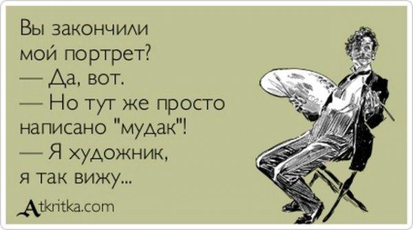 http://mtdata.ru/u18/photo4980/20344766032-0/original.jpg