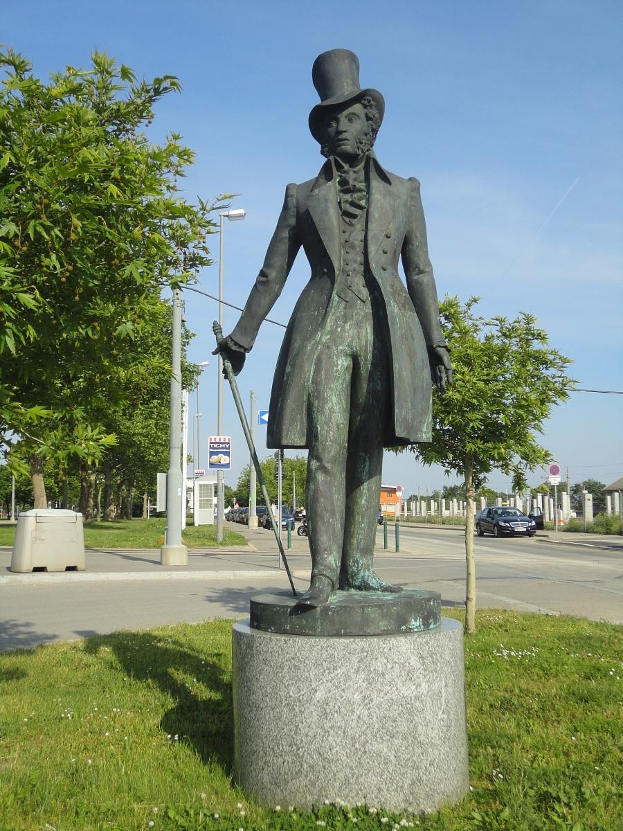 Памятники Пушкину в мире
