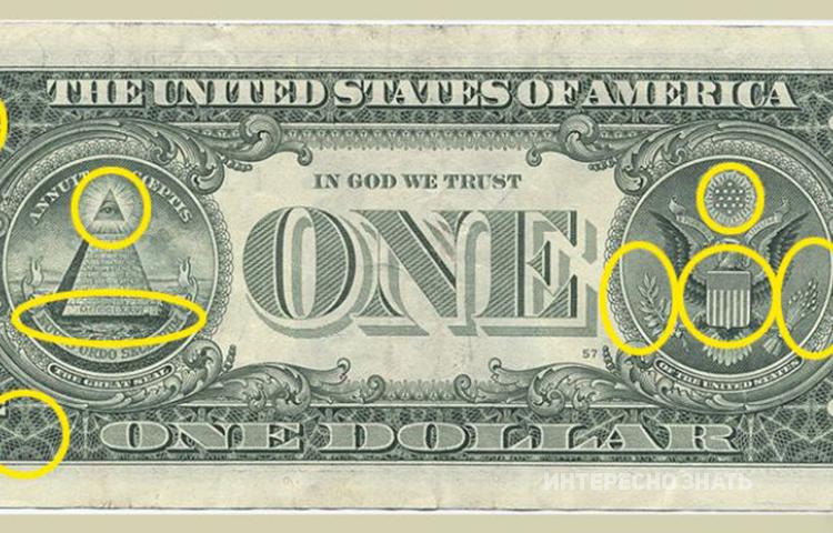 8 загадочных посланий, которые скрыты на 1-долларовой купюру