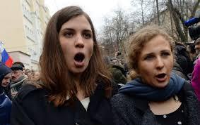 Pussy Riot объявили войну собственному народу.