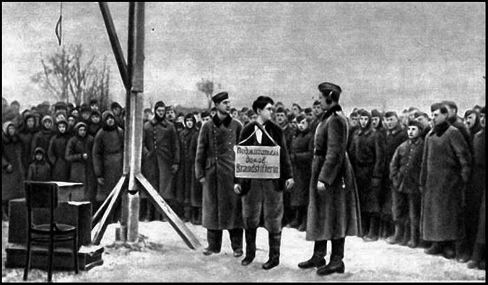 Близ Смоленска снимки казни Зои были найдены у одного из солдат вермахта./Фото: polkua.com
