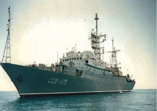 В США прокомментировали сообщение о «российском корабле-разведчике»