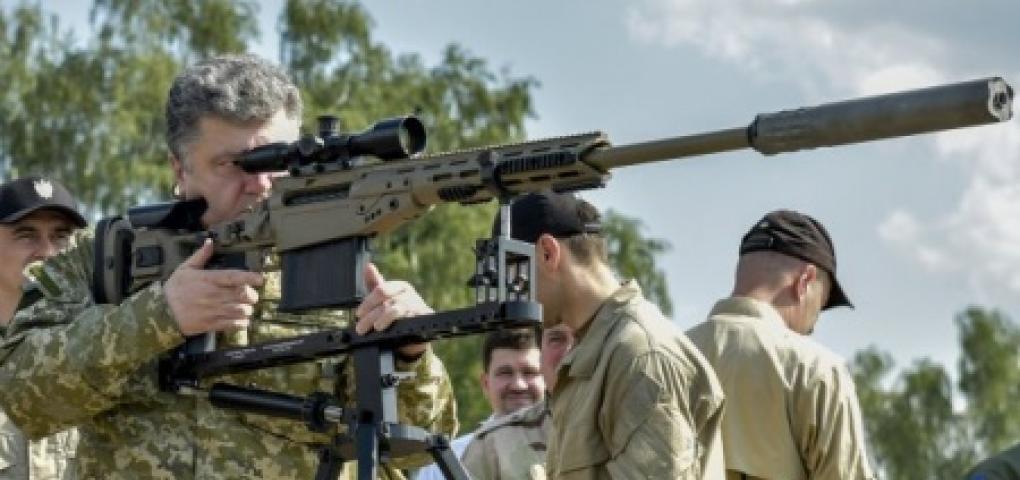 Не упусти возможность, Украина: Путин в последний раз предлагает запустить «Минск-2»