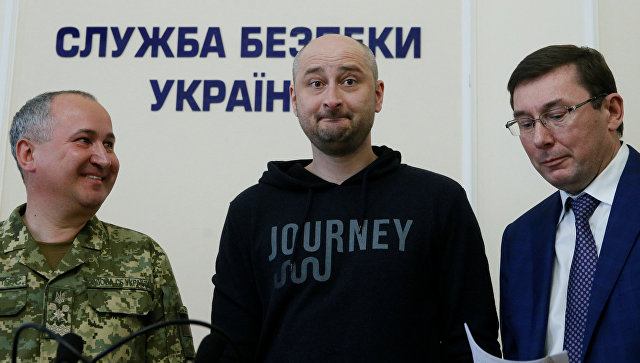 Закопать не успели: Убийство Аркадия Бабченко оказалось инсценировкой. Он жив