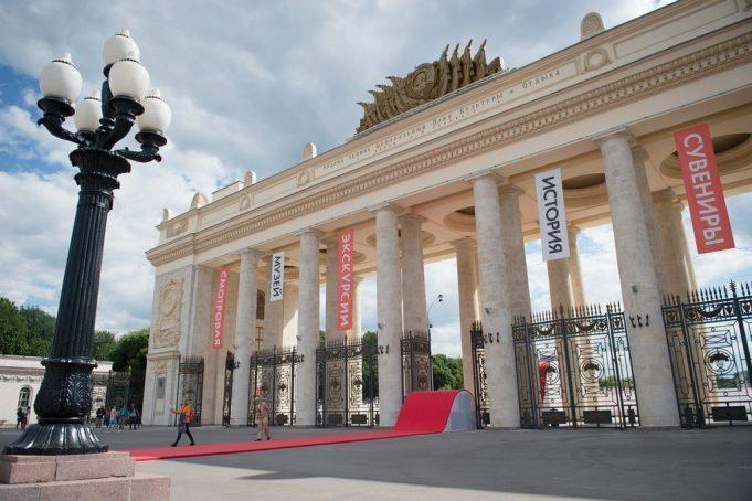 Москва : интересные факты об этом городе