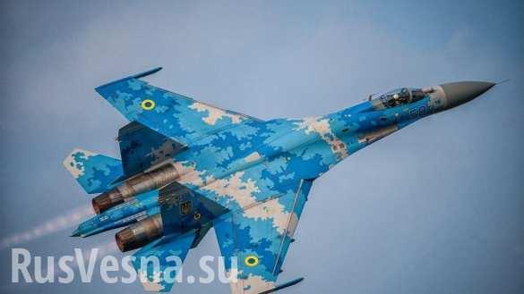 Подтверждена гибель американского лётчика в крушении Су-27 на Украине