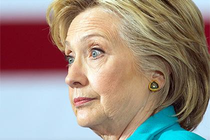 Хиллари Клинтон испугалась «…