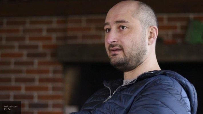 Тот ли Бабченко: TIME выбрала «человеком года» псевдо-журналиста
