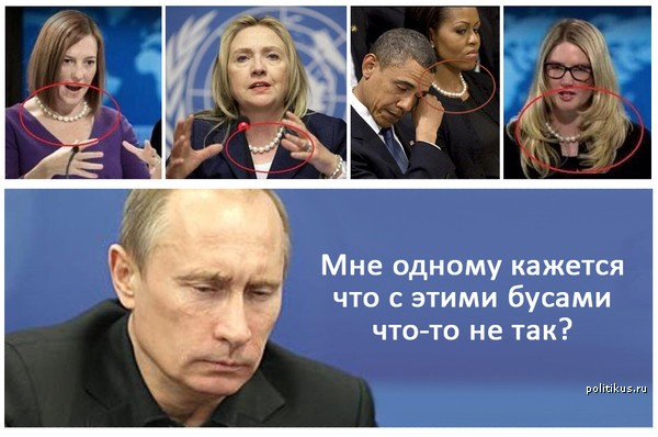 Михаил Задорнов: Осторожно, Злая Псака!