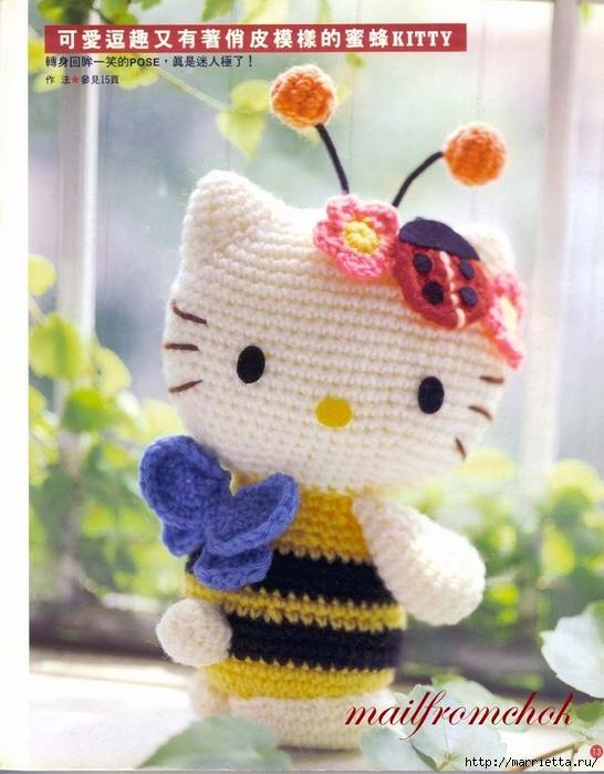 Hello Kitty! Вяжем японскую кошечку. Отличный журнал со схемами (11) (546x700, 260Kb)