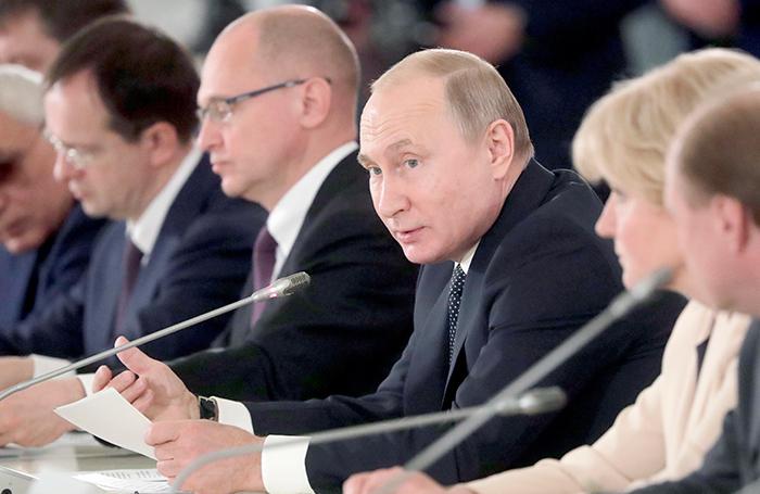 Путин о запрете рэп-концертов: «Хватать и не пущать — самый неэффективный метод»