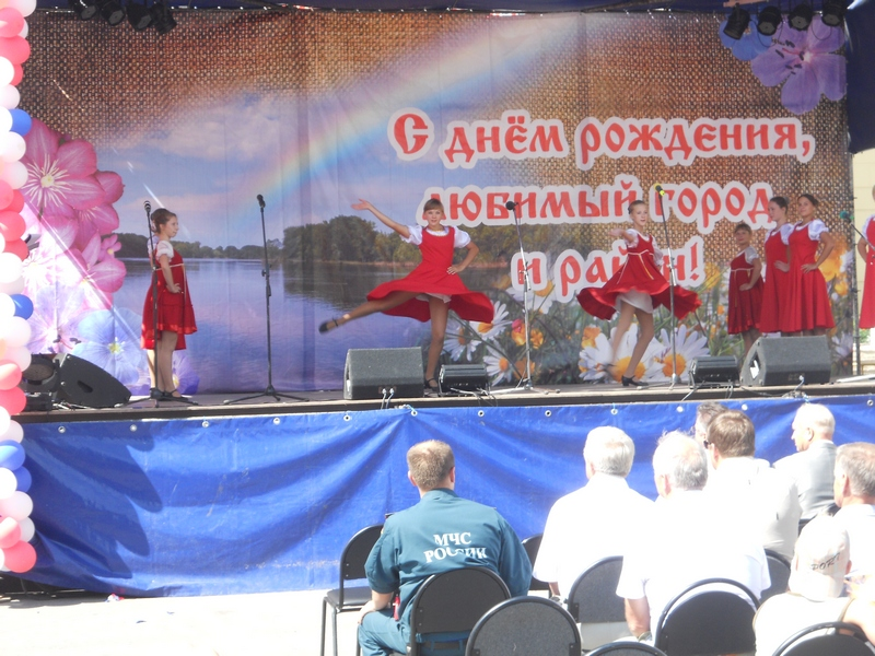 Русский танец.
