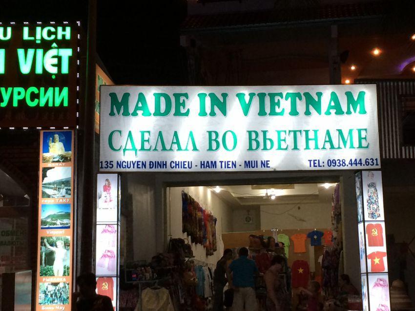 интересное, фото, вывески, вьетнам, путешествия, юмор