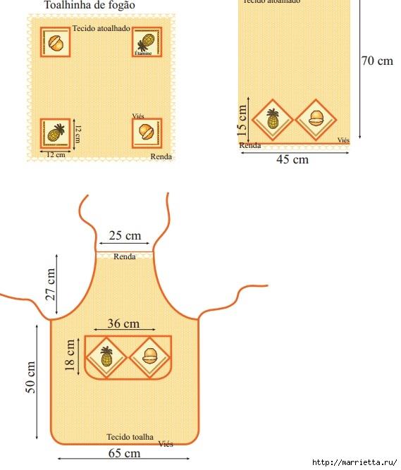 Цитрусовая вышивка для фартука и кухонного полотенца (1) (569x667, 155Kb)