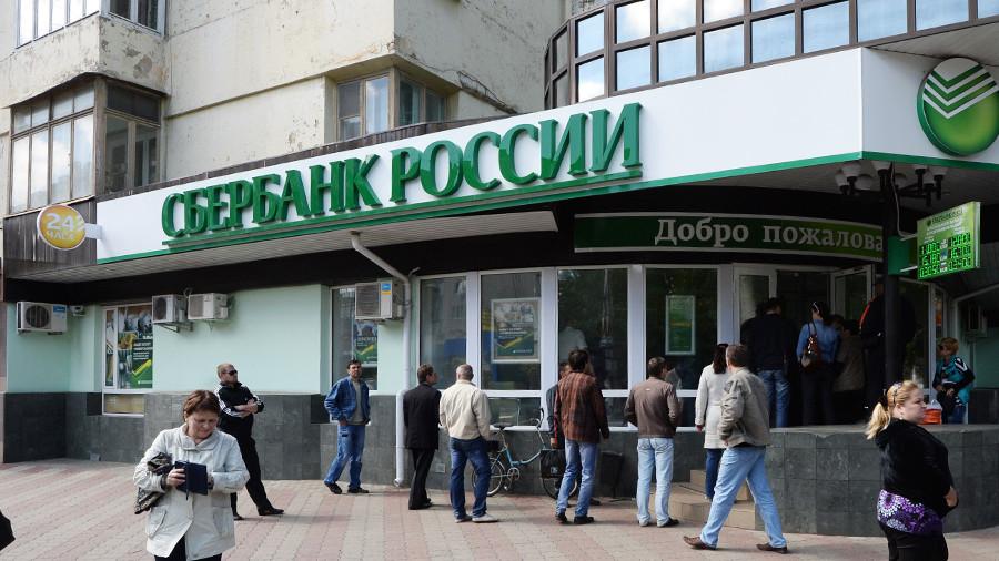 Бегство вкладчиков из «Открытия» и Бинбанка не помогло Сбербанку