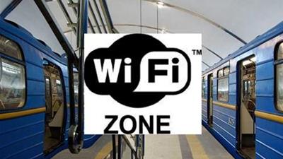 Метро Москвы полностью оборудуют Wi-Fi к 2014 году