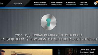 Turbofilm.tv решил проблему …