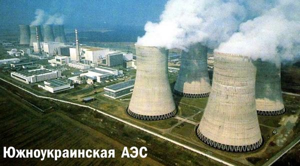 На Украине строится пятый «потенциальный Чернобыль» - опасный ядерный могильник под Киевом