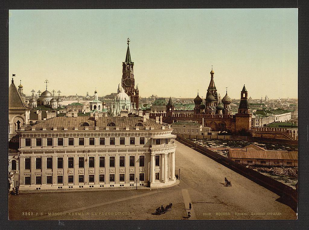 Дореволюционная Россия на фотографиях. Москва в цвете