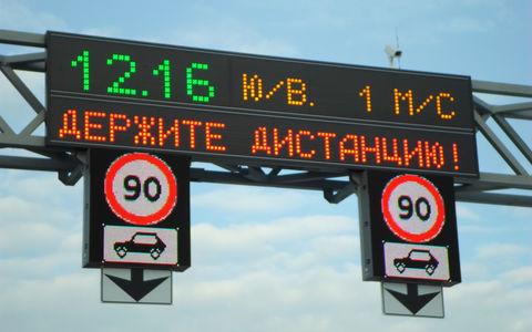 Водителей готовят к новым дорожным знакам