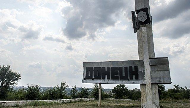 """Захарова: Киев """"убивает"""" минские договоренности, приняв закон о Донбассе"""