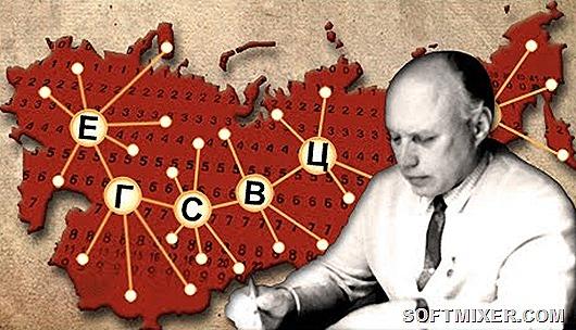 Трагедия советского интернета